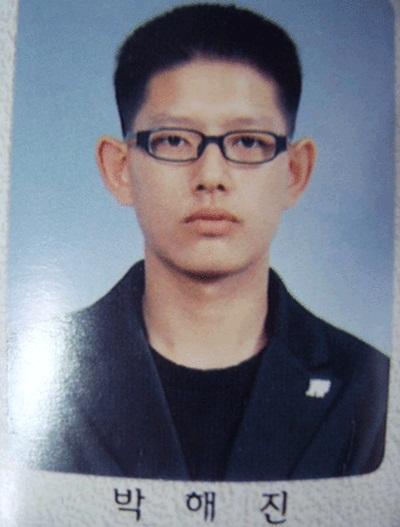 Пак Хэ Чжин   Park Hae Jin   наш Маняш - Страница 5 37336_19808_5643