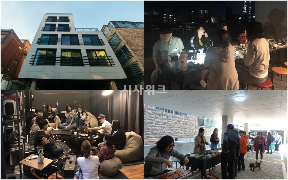 홍시주택 입주민들의 정례회의, 바베큐 파티, 로운쌀롱이 개최한 벼룩시장 등 주민공동체 활동 모습. /로운쌀롱 제공