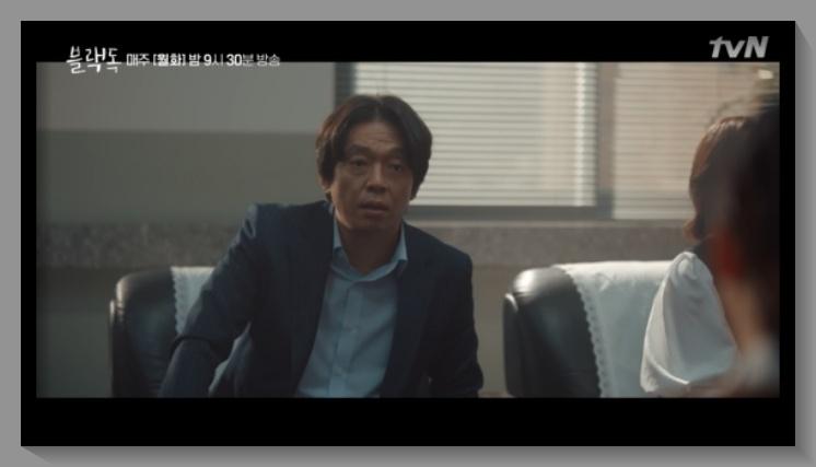'블랙독'에서 감초 연기로 신스틸러 노릇을 톡톡히 해내고 있는 박지환 / tvN '블랙독' 방송화면 캡처