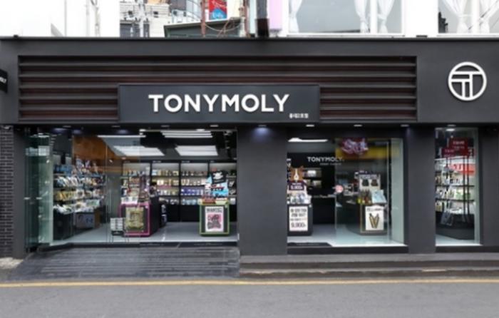 스트리트 컬처 브랜드 토니모리(TONYMOLY)가 펫푸드시장에 출사표를 던졌다. /토니모리