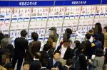 """기업 378개사 """"내년 신입·경력 채용 줄인다"""" - 시사위크"""